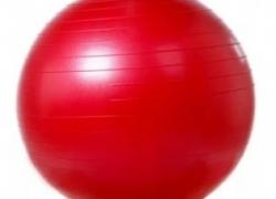 Гимнастический мяч  Крейт GMp 75см в коробке с насосом