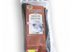 Носки из шерсти Альпака согревающие
