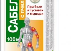 Здоровье без переплаты Суставит (сабельник, пчелиный яд) - гель-бальзам, 125мл
