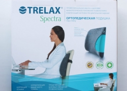 Подушка под спину ортопедическая Trelax Spectra