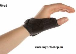 Ортез для большого пальца кисти OttoBock Rhizo Forsa