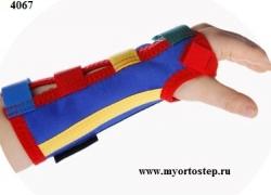Ортез на лучезапястный сустав OttoBock Wrist Support Kids ДЕТСКИЙ