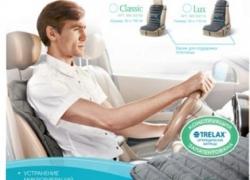 Ортопедический матрас Трелакс Люкс на автомобильное сиденье
