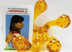 Массажер для тела Лапонька-2 с шипами